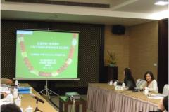 12/24中華玉文化第四屆年會黃翠梅教授發表論文